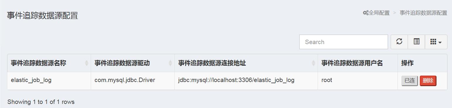 elasticjob-log-database