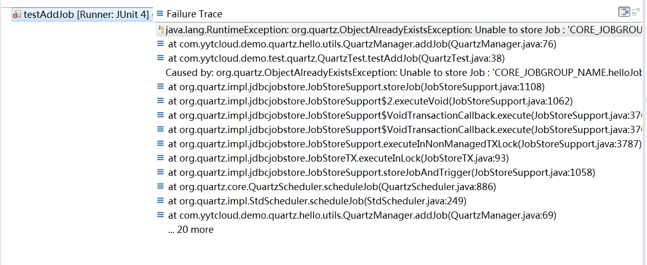 quartz_job_exists
