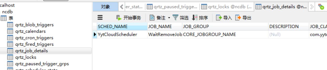 quartz_jobdetail_test_result