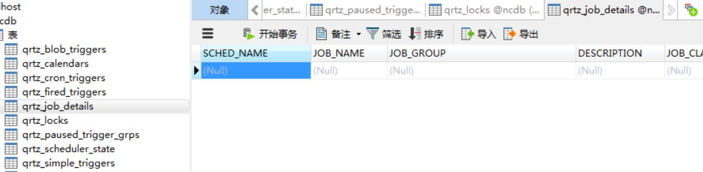 quartz_jobdetail_test_result_delete